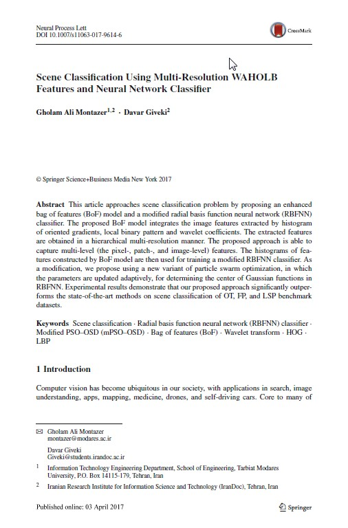 Scene Classification Using Multi-Resolution WAHOLB Features and Neural Network Classifier