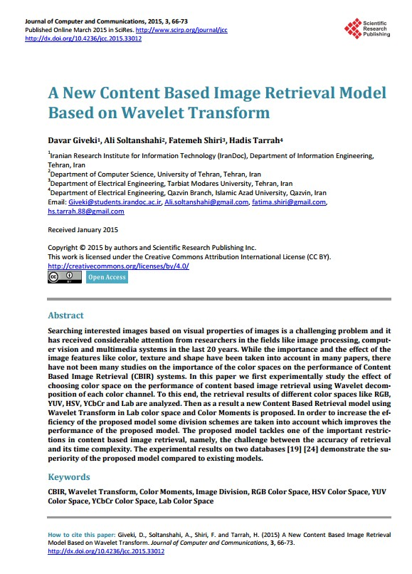 A New Content Based Image Retrieval Model Based on Wavelet Transform