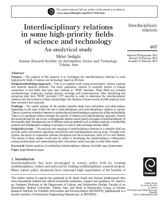 Interdisciplinary relations in some high-priority fields of science and technology: an analytical study