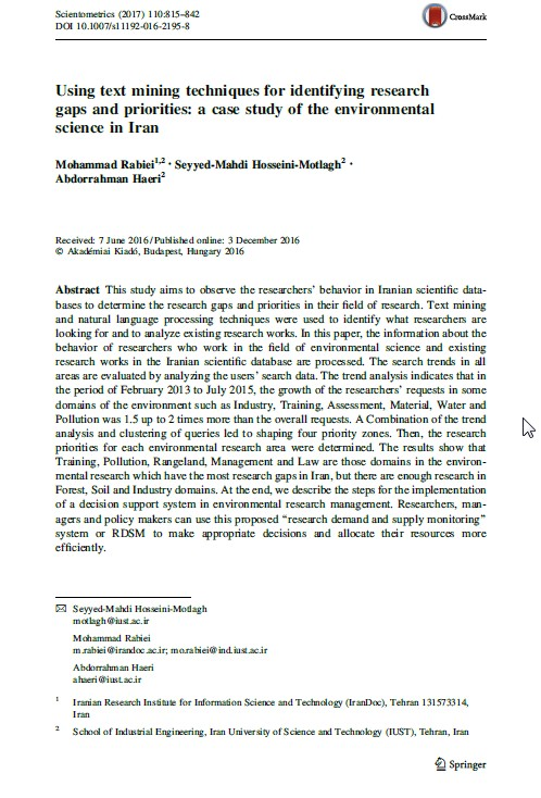 Using text mining techniques for identifying research gaps and priorities: a case study of the environmental science in Iran