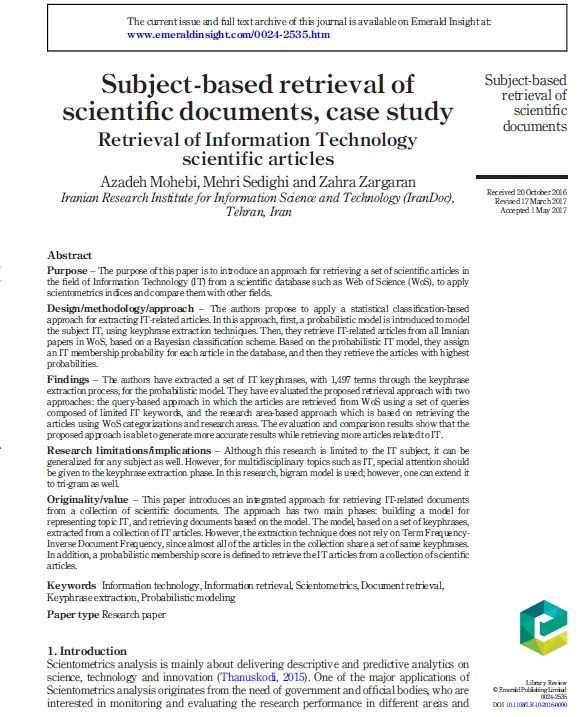 Subject-based retrieval of scientific documents, case study: Retrieval of Information Technology scientific articles