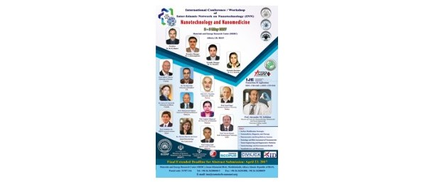 کنفرانس و کارگاه بینالمللی نانوفناوری و نانو پزشکی NTNM 2017