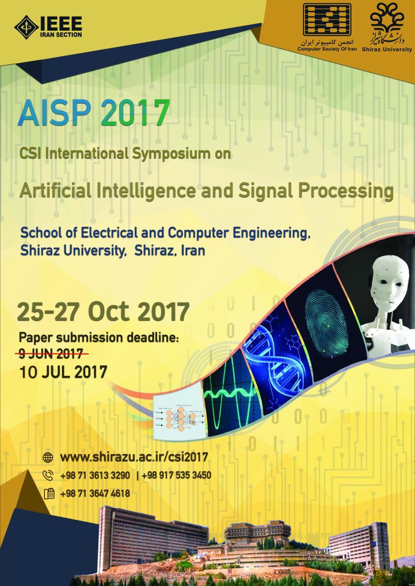 کنفرانس سمپوزیومهای بینالمللی AISP/CSSE2017