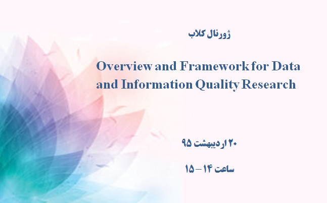 Overview and Framework for Data and Information Quality Research