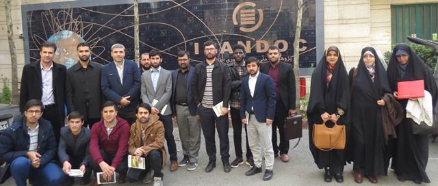 دانشجویان دانشگاه مذاهب اسلامی از ایرانداک بازدید کردند