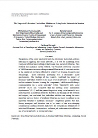 The Impact of Librarians' Individual Abilities on Using Social Networks in Iranian Libraries
