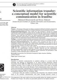 Scientific information transfer: a conceptual model for scientific communication in IranDoc