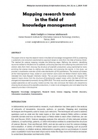 Mapping research trends in the field of knowledge management