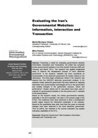 ارزیابی پایگاههای وب دولتی ایران در سه سطح اطلاعات، ارتباطات و تراکنش؛ مقایسه دو دوره 1384 و 1389