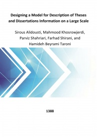 Designing a Model for Description of Theses and Dissertations Information on a Large Scale