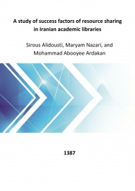 A study of success factors of resource sharing in Iranian academic libraries