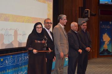 در ششمین همایش مدیران فناوری اطلاعات:جایزه فناوری اطلاعات برتر (فاب) به سه محصول برتر تعلق گرفت