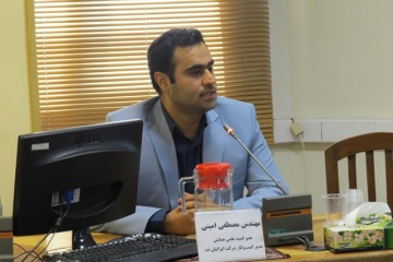 نیازها و چالشهای پیش روی سازمانها برای دستیابی به حاکمیت بر دادههای موجود تشریح شد