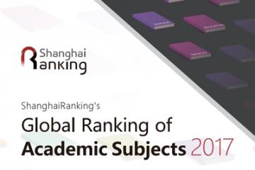 shanghai ranking consultancy