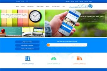 نسخه تازه پایگاه وب ایرانداک رونمایی شد